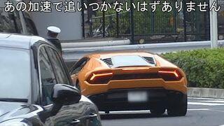 Policjant ścigał na rowerze Lamborghini w Japonii