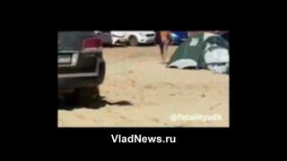 Bezwstydnicy uprawiali seks na plaży. Liwadia