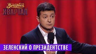 Ukraiński satyryk ogłasza start w wyborach prezydenckich (bez podpisów w języku polskim)