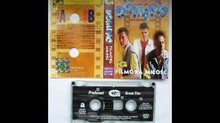 Domino – Tylko ty [1996]