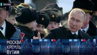 Czapki Putina