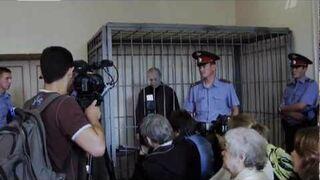 Areszt Władimira Putina