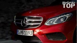 Новый Mercedes-Benz E-Class - 2013