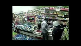 Napad na sklep przy ul. Granicznej w Katowicach