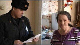 Jak można schowaćsięw domu przed policją?