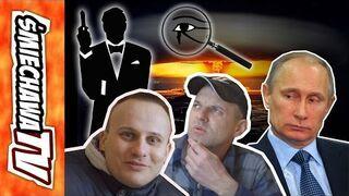 """Szpieg """"u Szwagra"""" - Video Dowcip"""