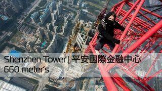 Shenzhen Centre (660 meters)
