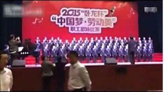 Znikający chór w Chinach