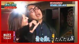 Japoński turnieju karaoke z masturbacją